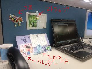 f0173771_12332977.jpg
