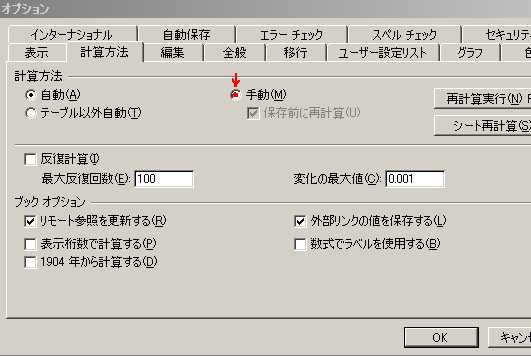 b0078675_1051148.jpg