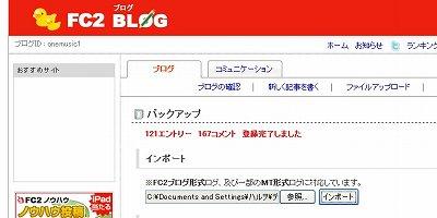b0075079_11325952.jpg