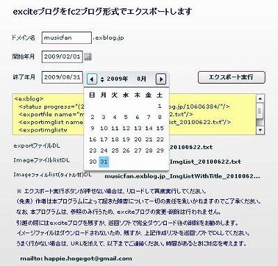 b0075079_115067.jpg