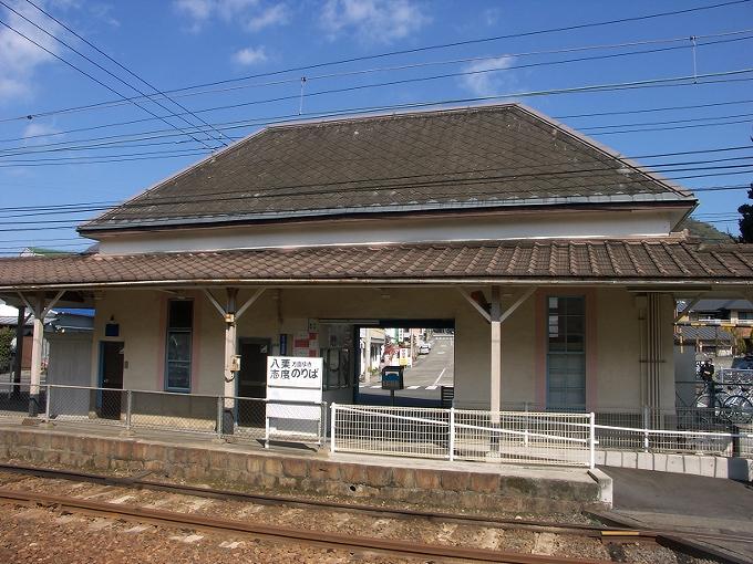 琴電 屋島駅/元山駅_f0116479_21392847.jpg