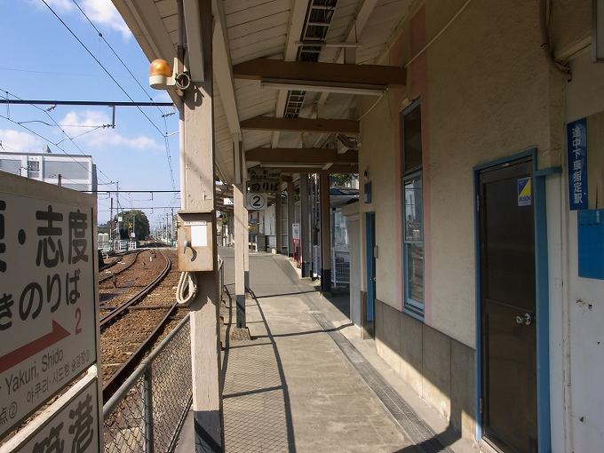 琴電 屋島駅/元山駅_f0116479_21415662.jpg