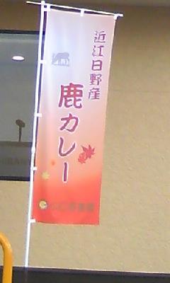 f0005081_20114197.jpg