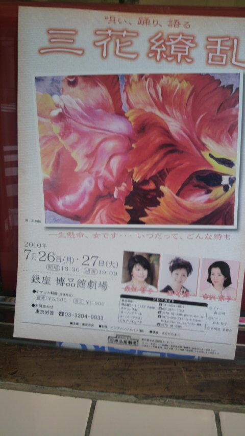 吉沢京子さん_a0075684_14534172.jpg