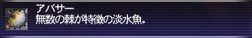c0051884_3243549.jpg