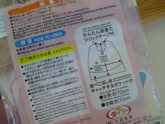 f0129786_450596.jpg