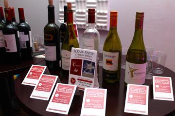 チリ・ワインを飲んでチリの震災復興を助けよう!_c0050387_1621268.jpg
