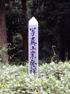 新宿観光_a0057402_2257466.jpg