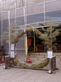 新宿観光_a0057402_23263973.jpg