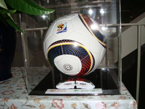 W杯サッカー早朝のデンマーク戦_c0052304_626821.jpg