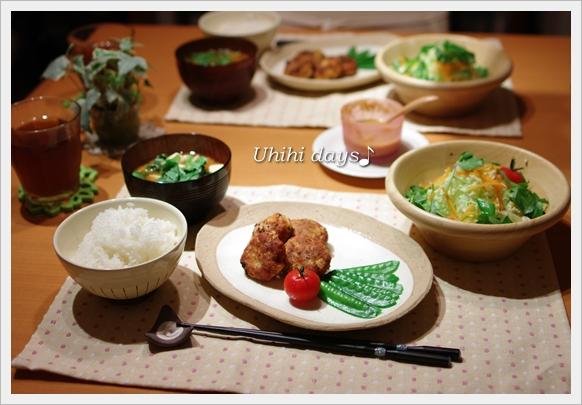 お豆腐入り♪ カレー味のチキンナゲット_f0179404_21164125.jpg