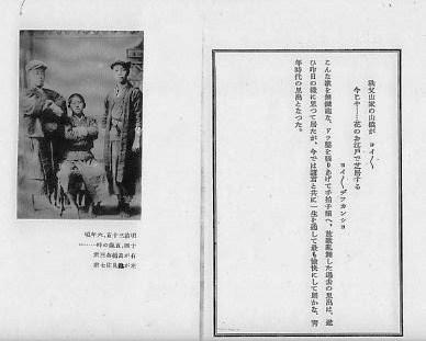 建築家・関根要太郎(1889~1959)、著作・論文・言論一覧_f0142606_13122058.jpg