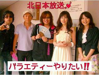 KNB北日本放送テレビ「パブぽけ」に注目☆_b0183113_23123662.jpg