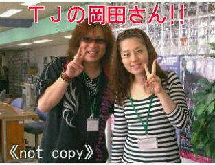 ☆FM富山ダイジェスト−☆_b0183113_619298.jpg