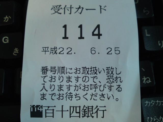 b0143214_14332278.jpg