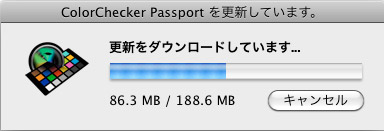ColorChecker Passport アップデート_f0077521_117459.jpg