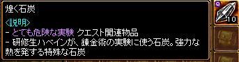 e0025923_20345787.jpg