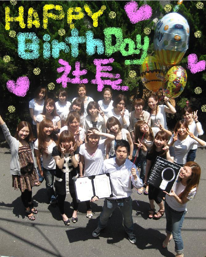 ☆HAPPY*BIRTHDAY!!!☆_c0071924_16455829.jpg