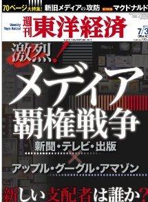日本でも電子書籍を作るサービスが:ブクログのパブー_c0016826_3293255.jpg