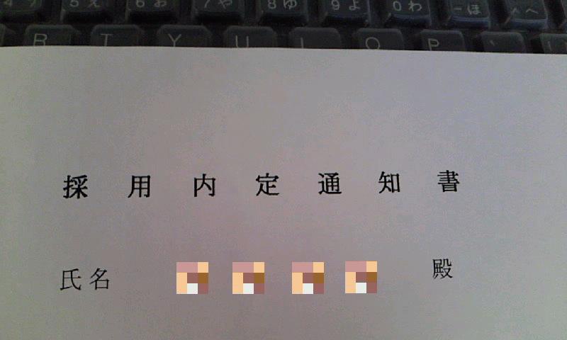 f0182227_117454.jpg