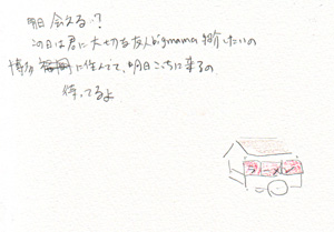 b0026428_1373592.jpg