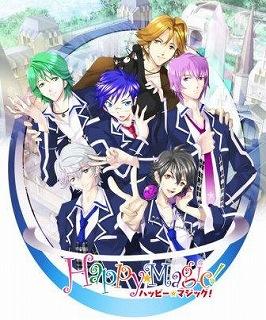 ドラマCD付きPCゲーム「Happy☆Magic!」公式サイトリニューアル&新情報を追加!_e0025035_156052.jpg