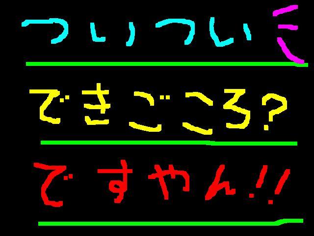 f0056935_2071227.jpg