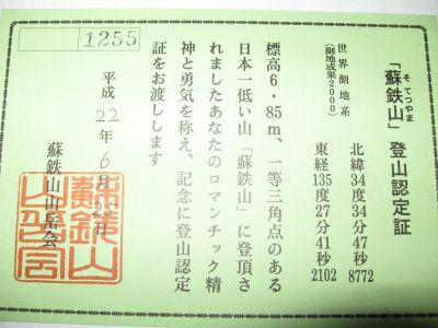 b0012636_22384152.jpg