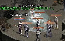 b0182640_548303.jpg