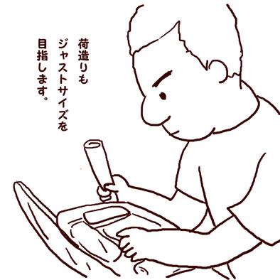 b0008241_923492.jpg
