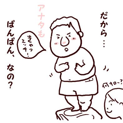 b0008241_92547.jpg