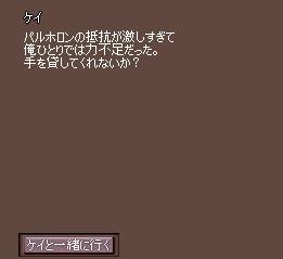 f0191443_22131475.jpg
