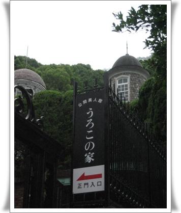 神戸へ_c0049950_1630545.jpg