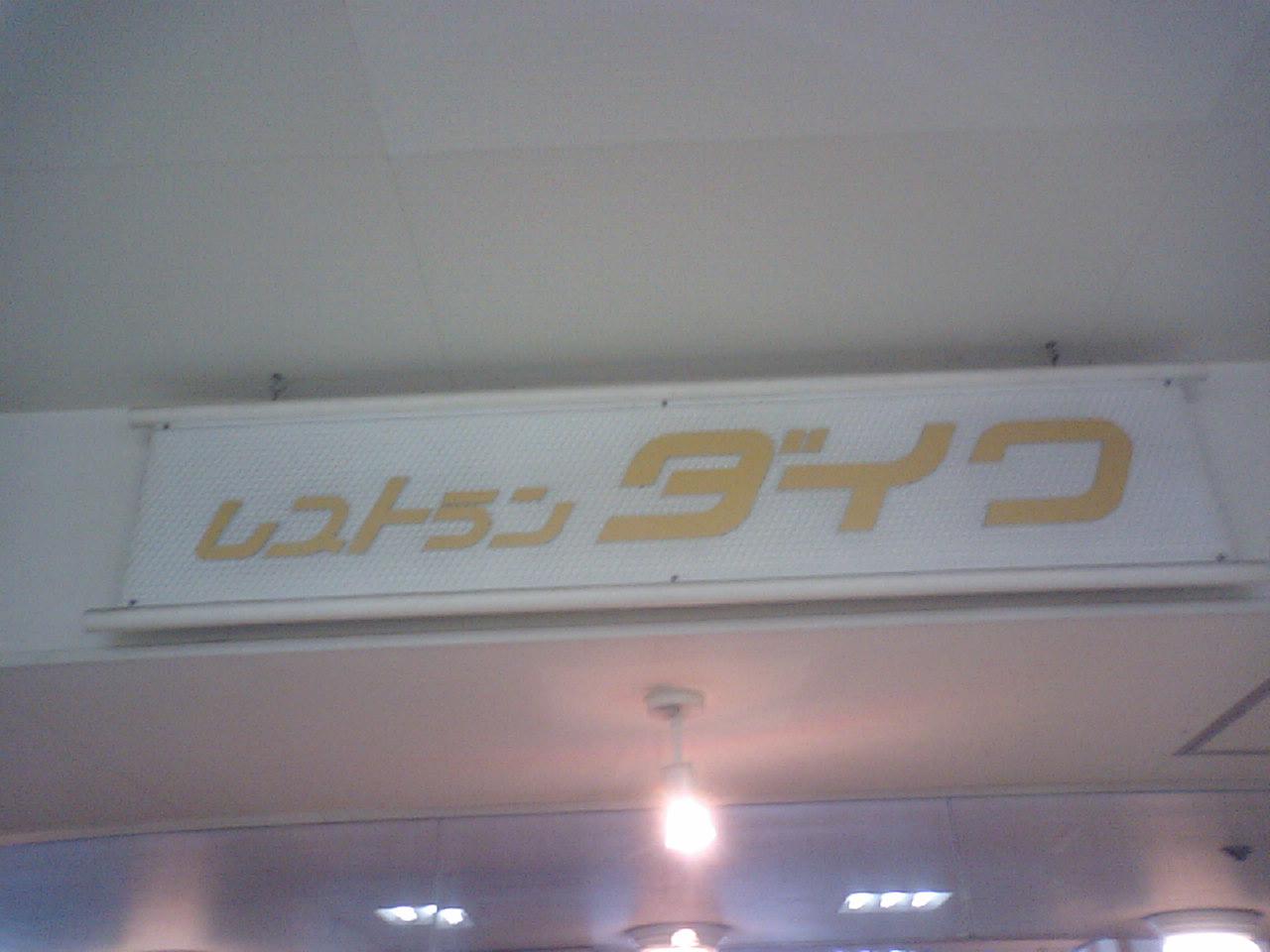 b0072958_3454315.jpg