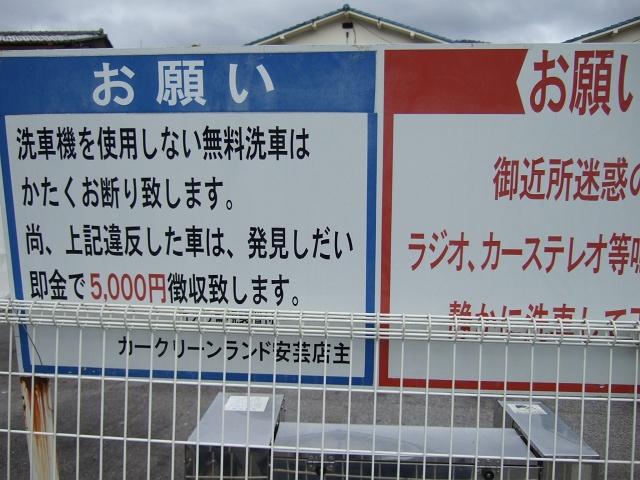 海田町砂走を歩く_b0095061_2313311.jpg