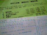 f0006565_2241984.jpg