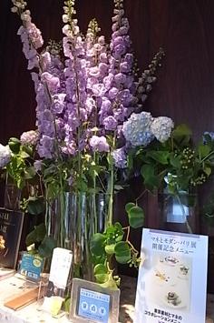 mikuni marunouchi@東京駅前ブリックスクエア_b0051666_1638245.jpg