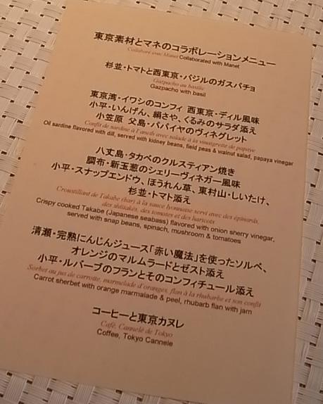 mikuni marunouchi@東京駅前ブリックスクエア_b0051666_16385529.jpg