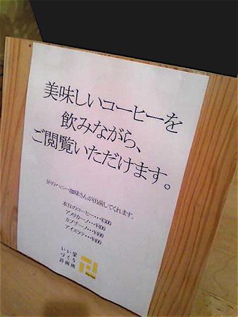 f0168167_18104556.jpg
