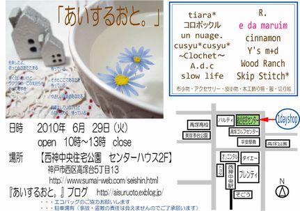 b0144470_1632434.jpg