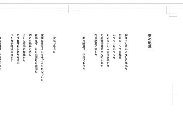 b0148274_1226379.jpg