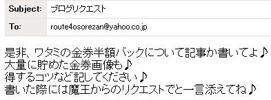 d0061678_1435827.jpg