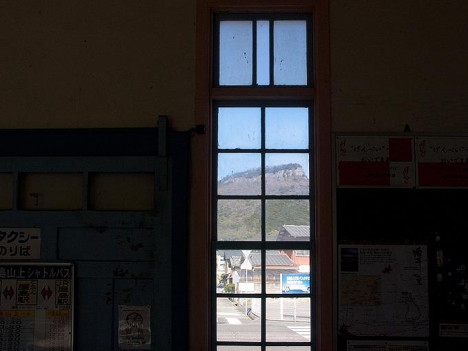 琴電 屋島駅/元山駅_f0116479_012191.jpg