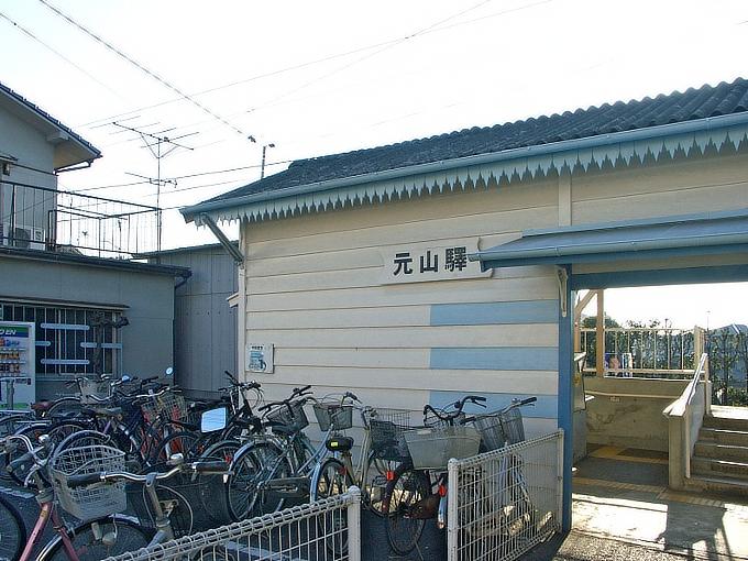 琴電 屋島駅/元山駅_f0116479_030291.jpg