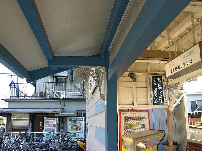 琴電 屋島駅/元山駅_f0116479_0572173.jpg