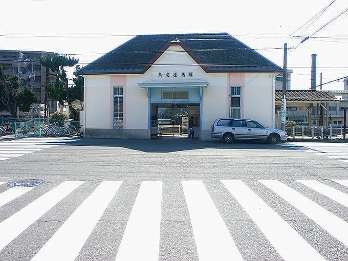 琴電 屋島駅/元山駅_f0116479_061899.jpg
