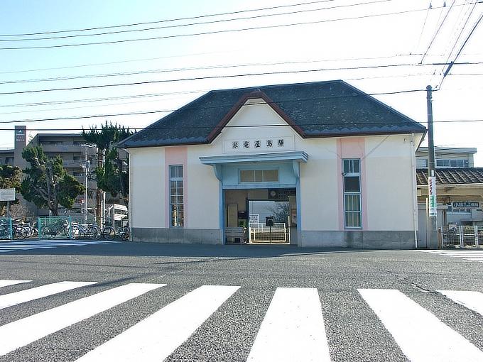 琴電 屋島駅/元山駅_f0116479_074377.jpg