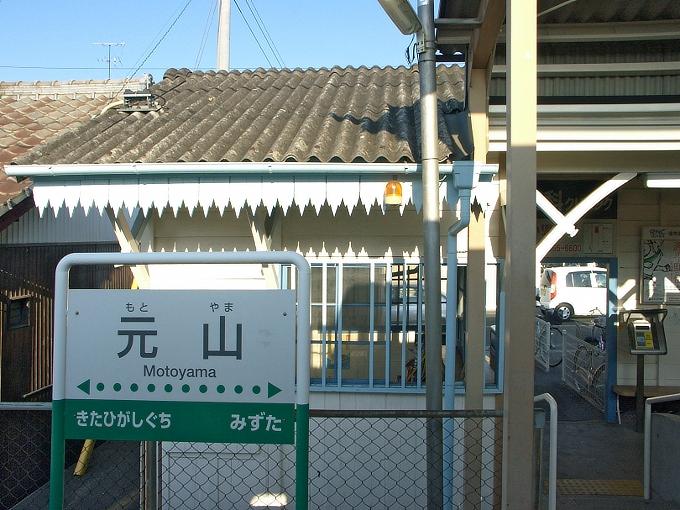 琴電 屋島駅/元山駅_f0116479_11445.jpg