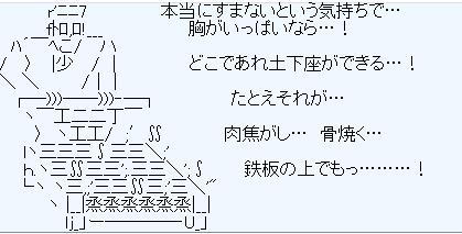b0028685_5191956.jpg