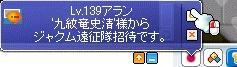 d0148092_1905154.jpg
